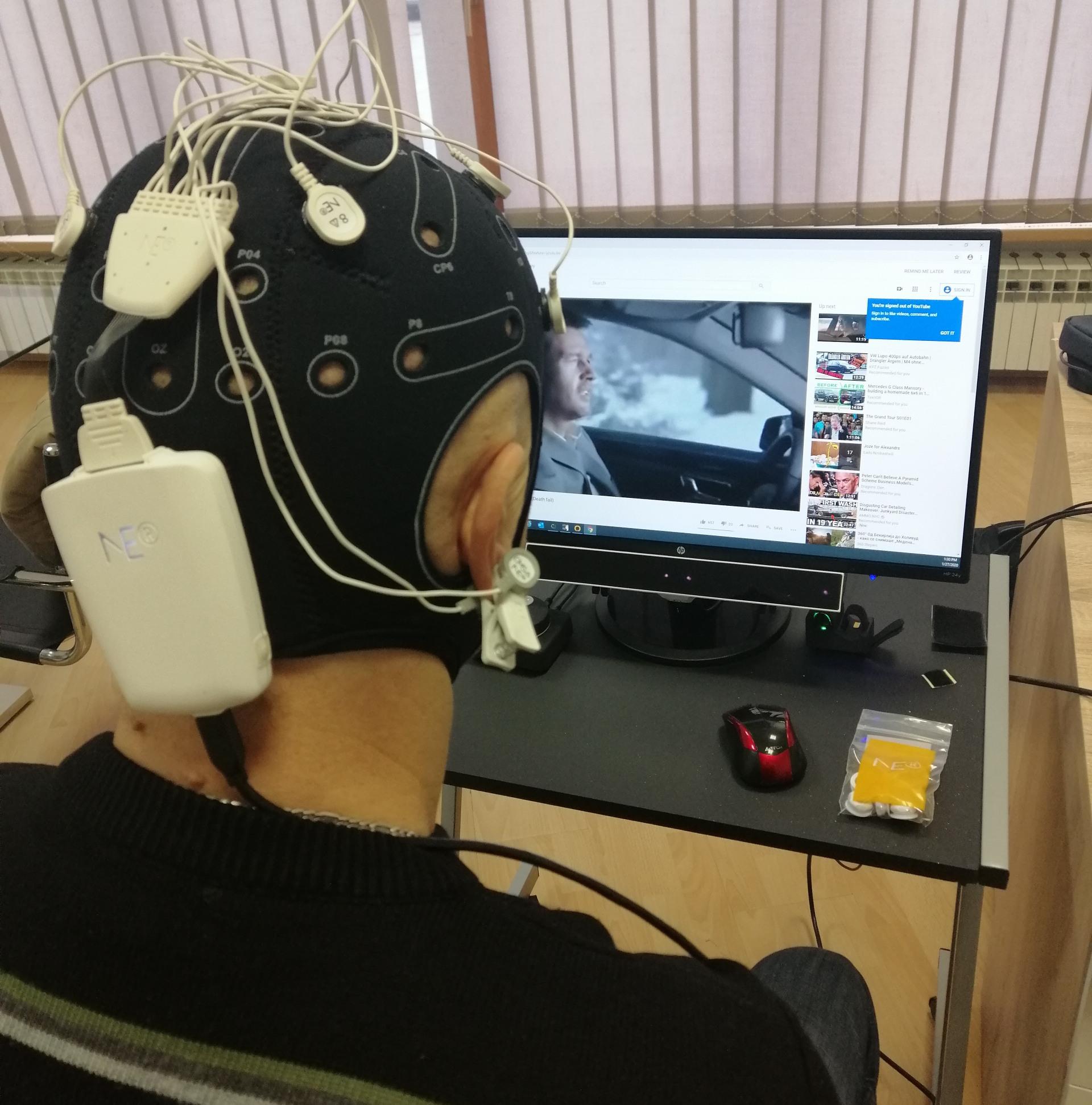 Institute for Neuromarketing